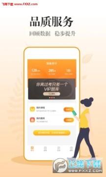 加盐会计app最新版