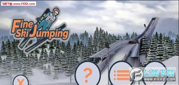 滑雪跳跃竞速版0.2.3截图1