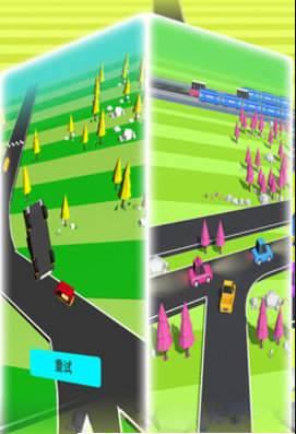 模拟城市飙车手游安卓版1.0.2截图2