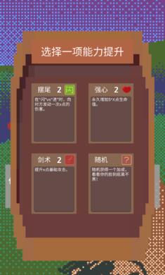 铸剑师起源属性效果修改版v0.2截图0