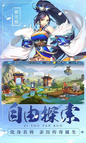 魔战三国online果盘版1.0.4截图1