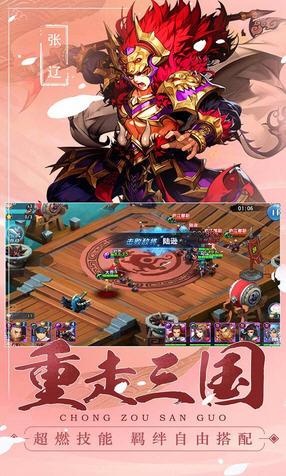 魔战三国online果盘版1.0.4截图2