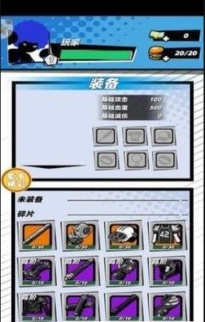 街头暴走侠客手游安卓版1.0.4截图0