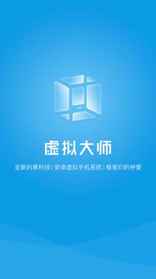VMOS最新版