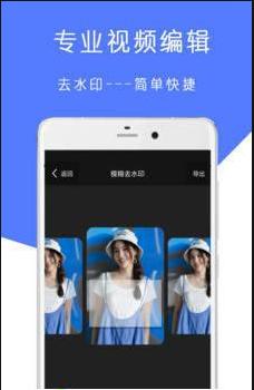 爱剪印app官方最新版9.12.31截图1