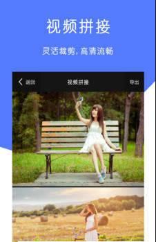 爱剪印app官方最新版9.12.31截图2