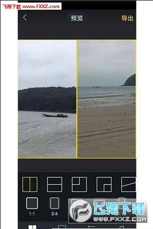 第一剪app官网最新版1.0.6截图0