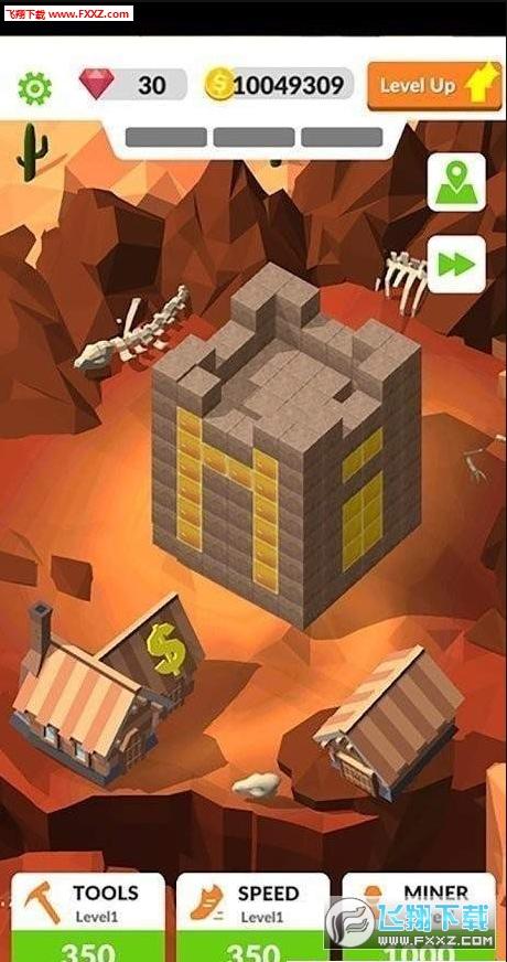 放置矿工冲刺安卓最新版0.1截图1