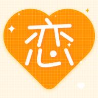 ��墼��g撩妹cp官方最新版1.8.0