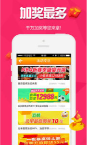 1396me皇家彩世界开奖结果最新版appv1.0截图0