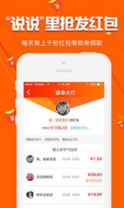 1396me皇家彩世界开奖结果最新版appv1.0截图1