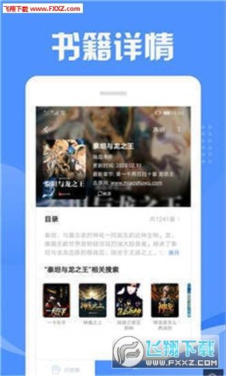 猫搜索app手机版1.3.5截图0