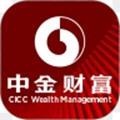 中金财富官网appv5.2.1