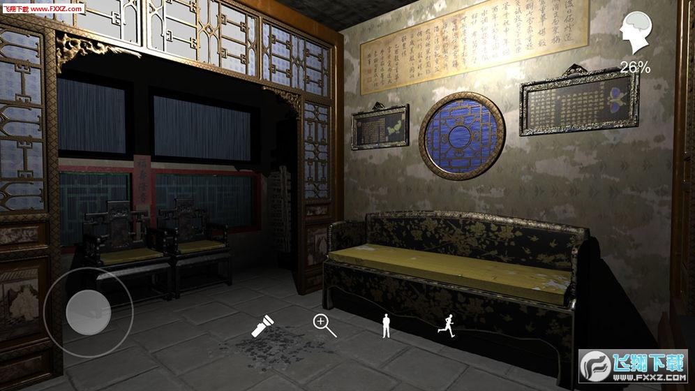 孙美琪疑案DLC夏小梅安卓版v1.0截图2