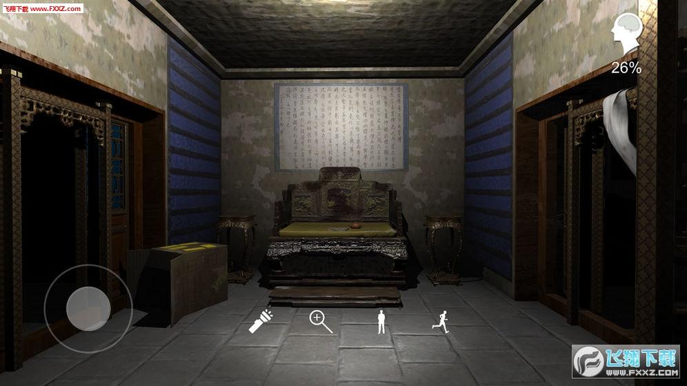 孙美琪疑案DLC夏小梅安卓版v1.0截图3