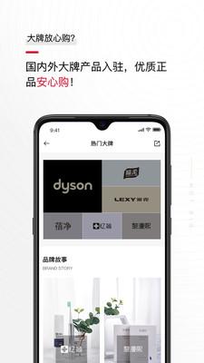 绿叶花猫云商app官网版1.9.0截图0