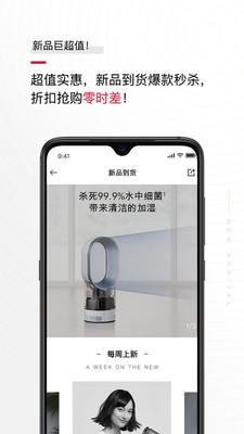 绿叶花猫云商app官网版1.9.0截图2