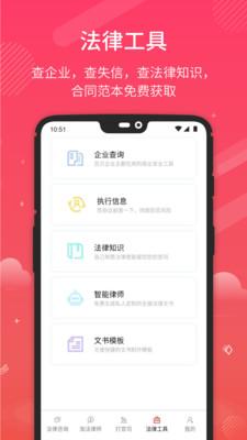 淘法app用户端官方版v2.2.0截图0