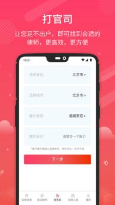 淘法app用户端官方版