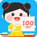 作�Z业搜题帮手app官方版v4.0.0