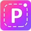 美易P图照片抠图app安卓版6.89