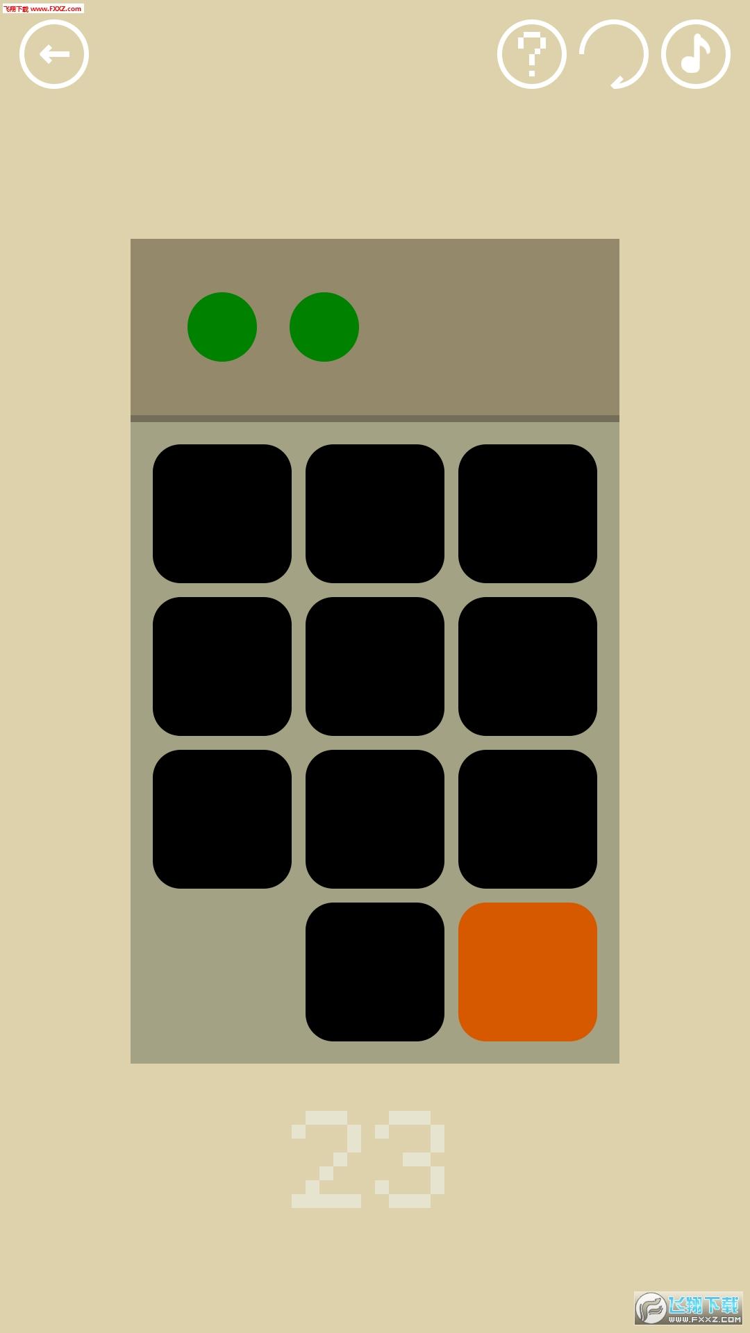 隐匿按钮休闲版截图3