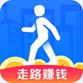 趣步赚最新app2.1.0