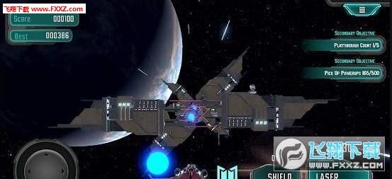 小行星恒星飞行员手游最新版1.01截图0