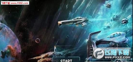 小行星恒星飞行员手游最新版1.01截图2