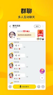 微叭短视频官方app7.2.1.0截图0