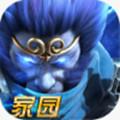 乱斗西游2变态版1.0.143