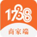 1788商户端app官方版