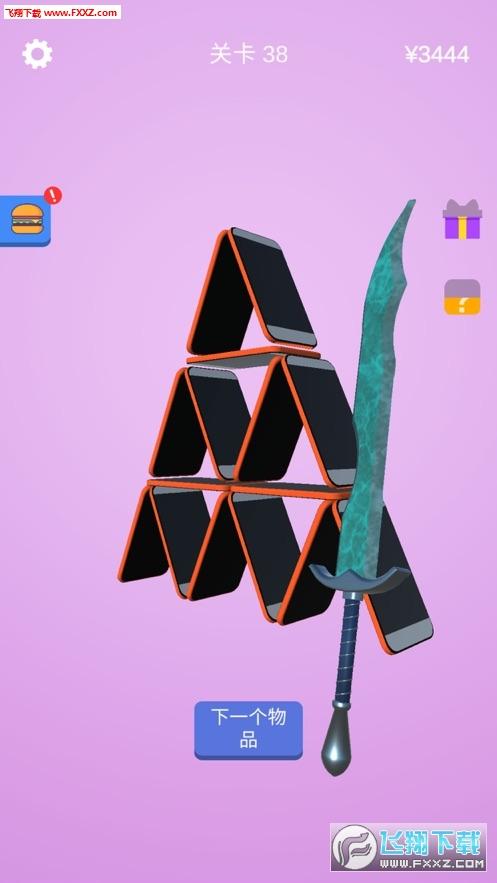 抖音宝剑大亨安卓版1.0截图1