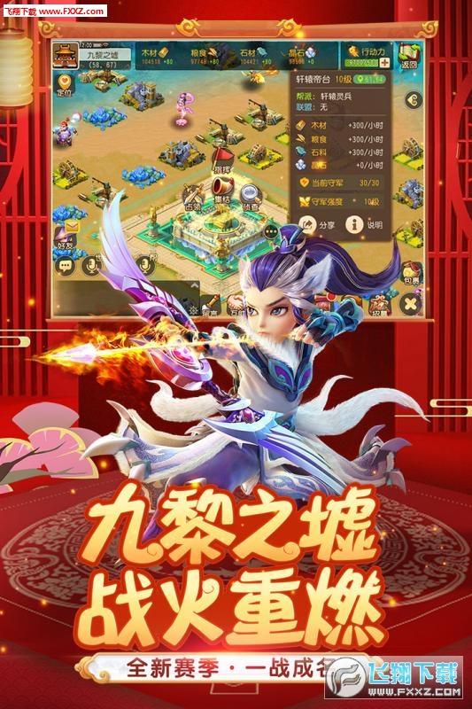 梦幻西游3月限时福利版1.260.0截图1