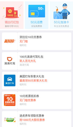 金猪有财扫码赚钱app1.0截图1