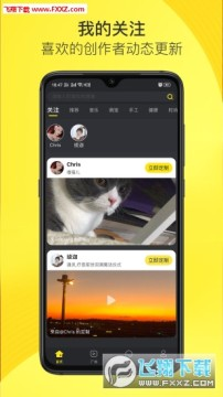 嗨饭官方app