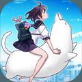 我骑着猫咪飞汉化版v1.0