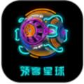 领客星球app合成赚钱版1.0