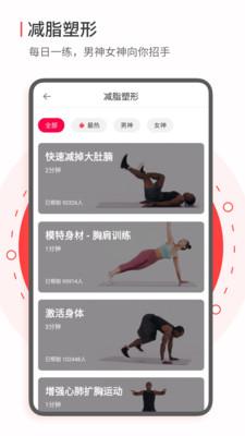 欢乐走抽手机app最新版5.2.8截图2