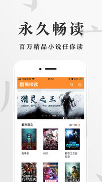 香蕉小说阅读官方版app