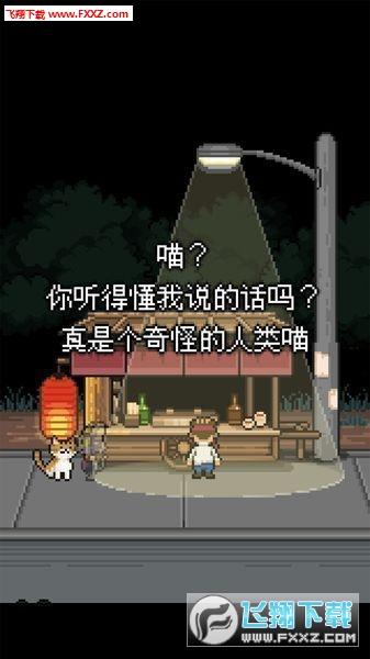 Bears Restaurant破解版