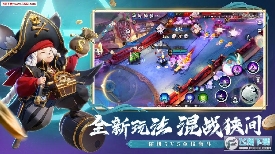决战平安京s9赛季白藏主官方版