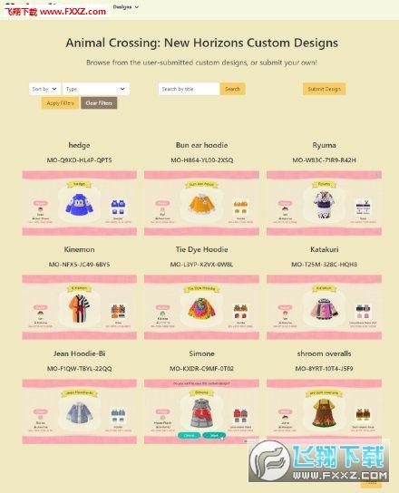 动物森友会nookpedia服装收集软件