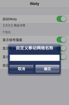 2020最新安卓仿iOS11状态栏apk