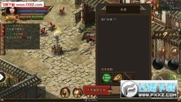 暴雪神途ol手游官网版