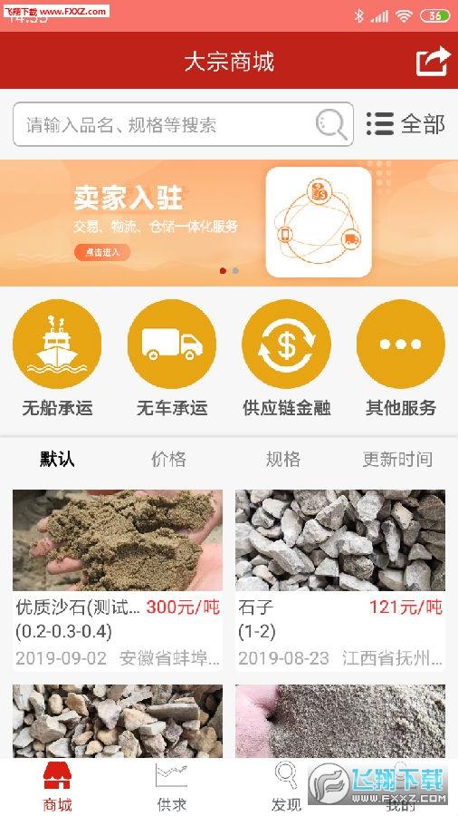 淮河云app安卓版