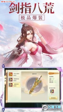 地藏江湖首发版