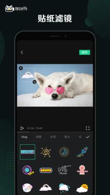 爱奇艺随刻创作app1.2.0安卓版截图2