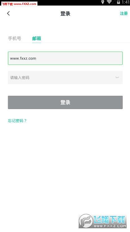 CocoCoin可可交易所平台1.2.6安卓版截图1
