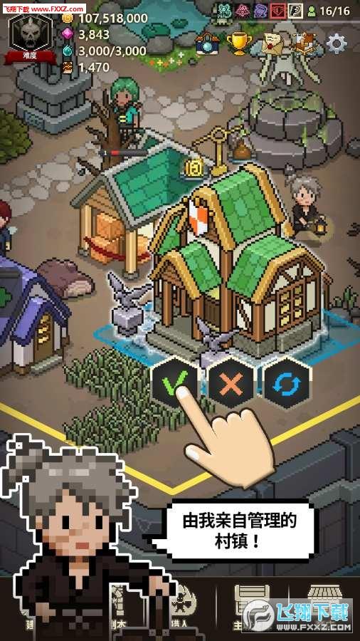 猎魔村物语修改器v1.0手机版截图1